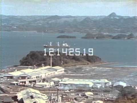 Japan A Modern Industrial Nation at Work 1970 (B)