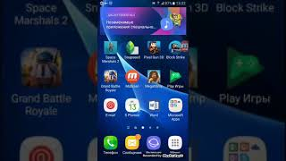 Как сделать скриншот на Android без программ