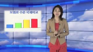 국민건강보험공단 소개 동영상