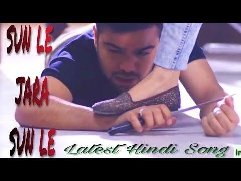 Sun le Jara Sun le (aporadhi) latest hindi sad song 2018