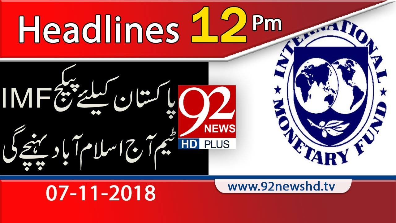 News Headlines | 12:00 PM | 7 Nov 2018 | Headlines | 92NewsHD