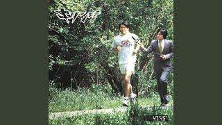 Provided to YouTube by WM Japan Oushiza Rhapsody (Instrumental) (20...