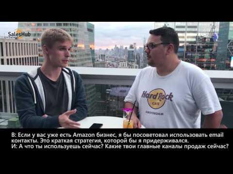 Интервью Игоря Кустова