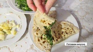 КУТАБЫ С ЗЕЛЕНЬ И СЫРОМ. Goy qutabi. Азербайджанская кухня.