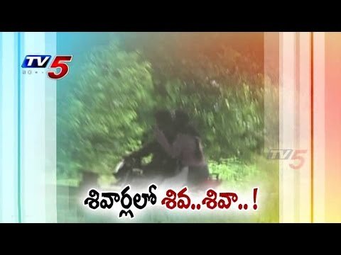 TV5 Special Focus | Growing Crime in Hyderabad Outskirts : TV5 News
