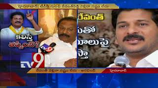 Revanth joining Congress no loss for TDP || Aravind Kumar Goud - TV9