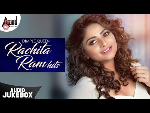 dimple-queen-rachita-ram-hits-|-selected-kannada-audio-songs-|-2019-|-anand-audio