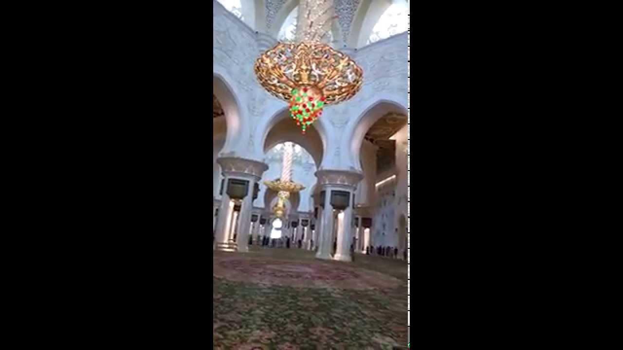 World biggest chandelier of sheikh zayed grand mosque abu dhabi world biggest chandelier of sheikh zayed grand mosque abu dhabi aloadofball Gallery