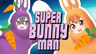 【EN/TAG/JPN】Hopping Ant and Orange! SABUNUTAN NA 'TO【Super Bunny Man】#kaheru_live