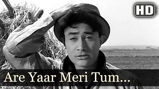 Arre Yaar Meri Tum Bhi Ho Gazab - Dev Anad - Kalpana - Teen Deviyan - Old Hindi Songs