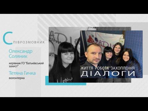 Телекомпанія М-студіо: Програма