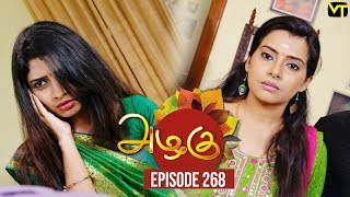 Azhagu - Tamil Serial | அழகு | Episode 268 | Sun TV Serials | 05 Oct  2018 | Revathy | Vision Time
