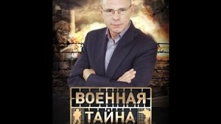 Военная тайна с Игорем Прокопенко (18.10.2014)