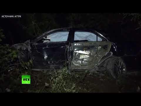 Премьер-министр Абхазии погиб в ДТП: видео с места происшествия