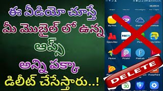 all in one app for android  in telugu 2017//telugu tech point
