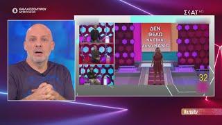 Χρυσή Τηλεόραση   Καλό Μεσημεράκι   16/10/2020