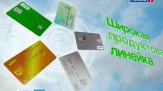 Карты российской платежной системы