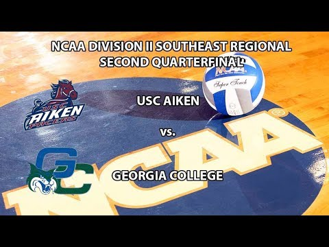NCAA D2 Southeast Regional: USC Aiken vs. Georgia College