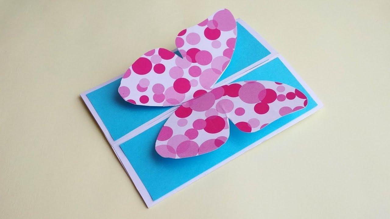 Как сделать из цветной бумаги открытку для подруги