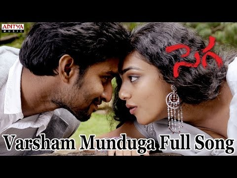 Varsham Munduga Full Song II Sega Movie II Nani, Nithya Menon, Bindhu Madhavi