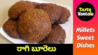 Ragi Boorelu in Telugu | Ragi pindi nippatlu | Millets recipes by Tasty Vantalu