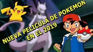 La nueva película de Pokémon Mewtwo Strikes Back Evolution