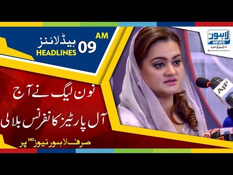 09 AM Headlines Lahore News HD - 27 July 2018