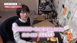 【自由研究】ダンボール自動販売機 工作 ジュース自販機編 大野萌 検索動画 11