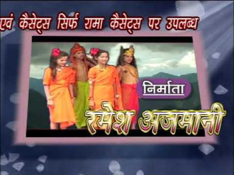 Dubige Tihri Garhwali Lok Geet From Bhavan Garh Ki Bandula Sung BY Mukesh Kathet,Meena Rana
