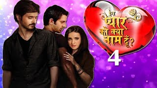 IPKKND 4 All Star Cast Name REVEALED | Sanaya Irani | Barun Sobti | Ashish Sharma
