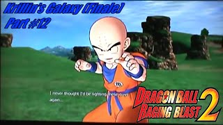 Let's Play Dragon Ball Z: Raging Blast 2 Part 12 (Xbox 360)