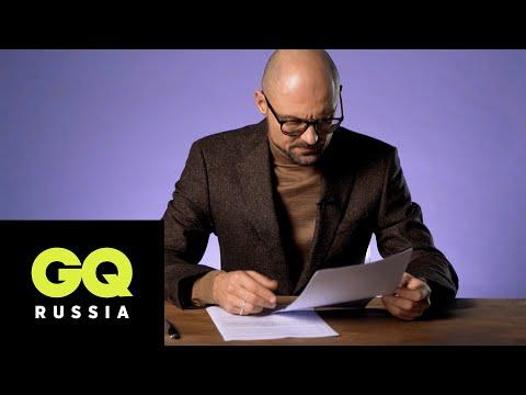 Максим Диденко решает ЕГЭ по литературе