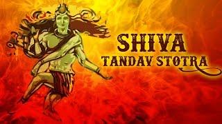 Shiv Tandav Stotram | Lord Shiva Stotra | Devotional