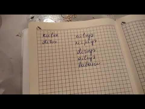 Azərbaycan dili. Bitişdirici samit sualının izahı.