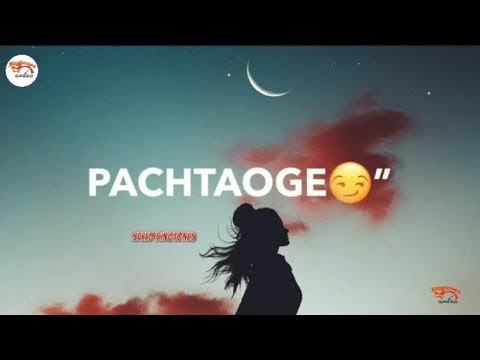 Pachtaoge Dj Song Download Pagalworld MP3 and Video MP4