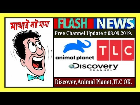 Enjoy Now Discovery Animal Planet TLC Are Free.