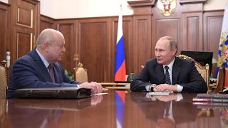 ВКремле прошла встреча президента Владимира Путина сбывшим инынешним руководителями РИСИ