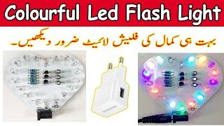 Colorful Flashing LED Flash Light Kit LED Lamp Love Heart Shaped Urdu/Hindi