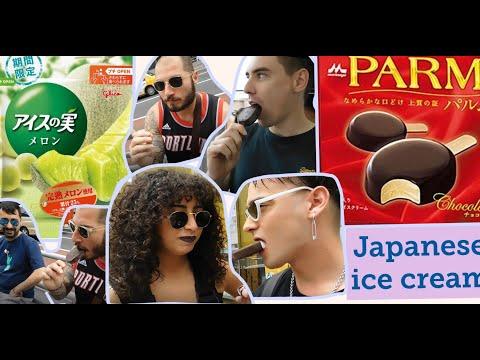 外国人がパルムとアイスの実を初めて食べてみたForeign people trying Japanese ice cream