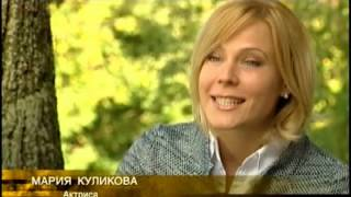 """Две судьбы"" Семена Малкова"