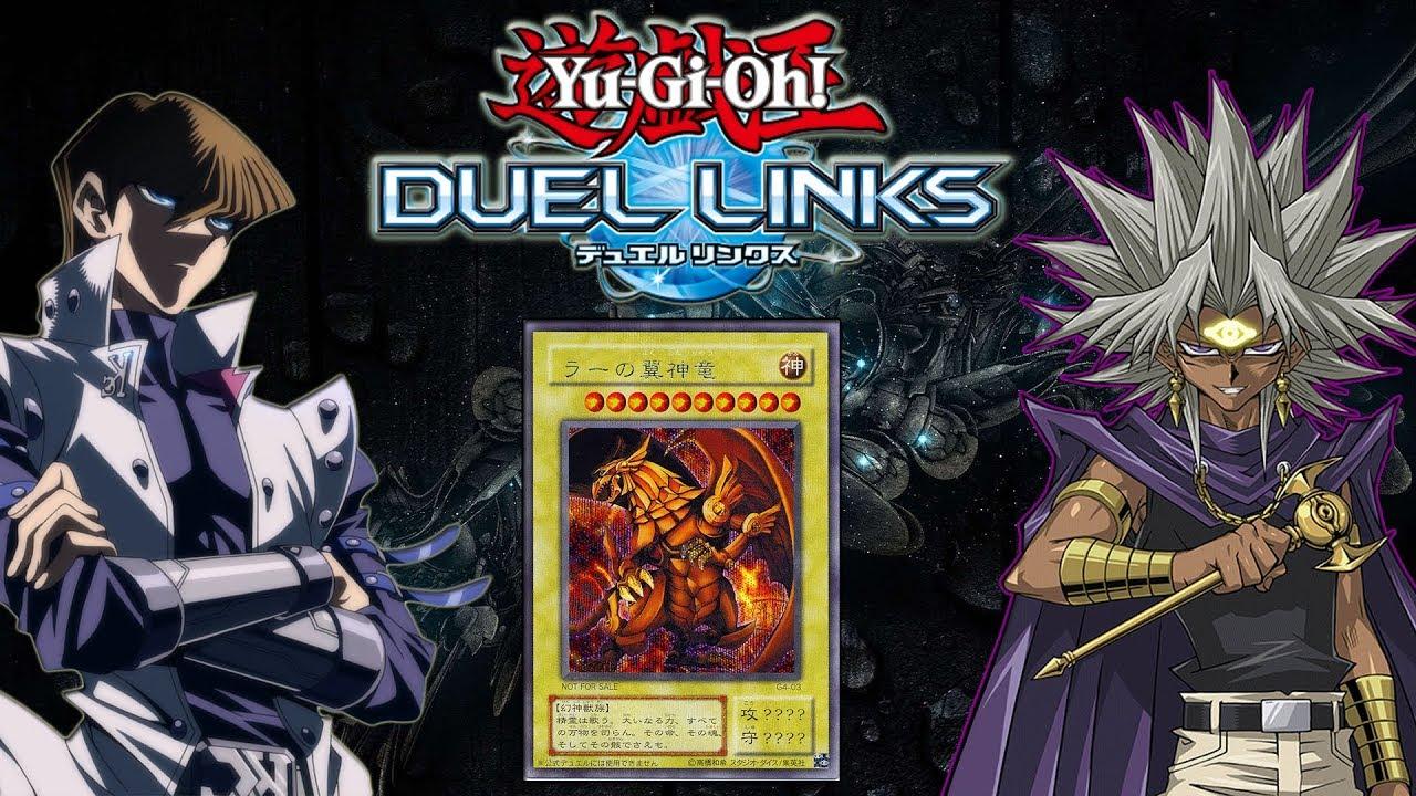 cercueil joyeux duel links