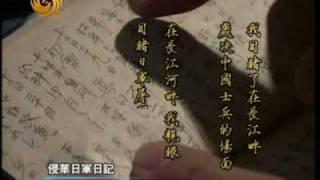 南京大虐殺の真実 Photos of Nanking Massacre shot by a Japanese soldier
