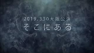 主演:森 一馬 ・俳優・CMナレーション・声優・他 ・横浜銀蝿一家として...