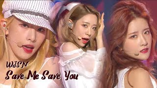 [HOT] WJSN - SAVE ME, SAVE YOU,  우주소녀 - 부탁해 Show Music core 20181006