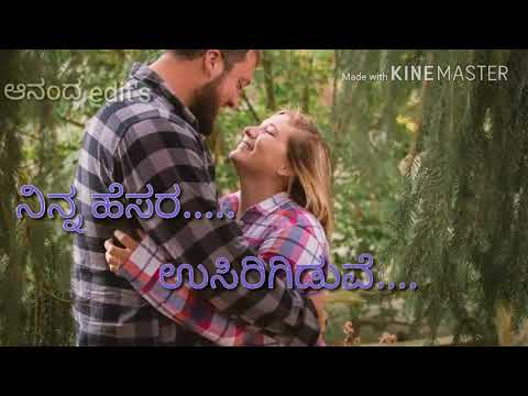 Ninna bayasi bayasi ninna hejje balasi...!!Kannada love feeling song WhatsApp girl states' video