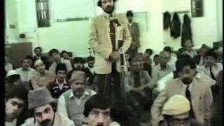 Question and Answer Session (13 July 1984) with Hadhrat Mirza Tahir Ahmad, Islam Ahmadiyya
