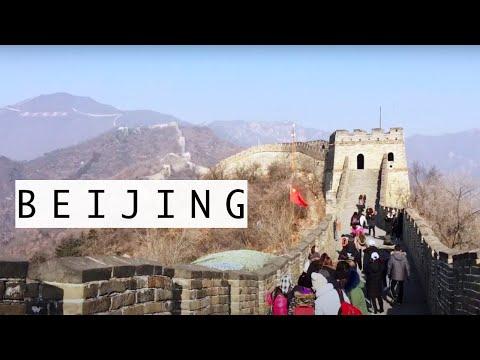 China 2016 / 14 hours layover