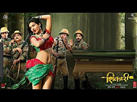 Download Shikari Marathi Movie Hot Full HD | Movies Bang Marathi