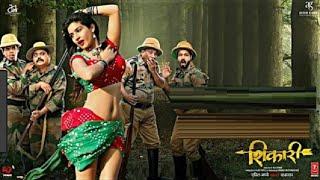Shikari Marathi Movie Hot Full HD | Movies Bang Marathi