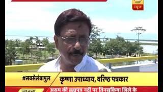 Assam: PM Narendra Modi to inaugurate the longest bridge over Brahmaputra river